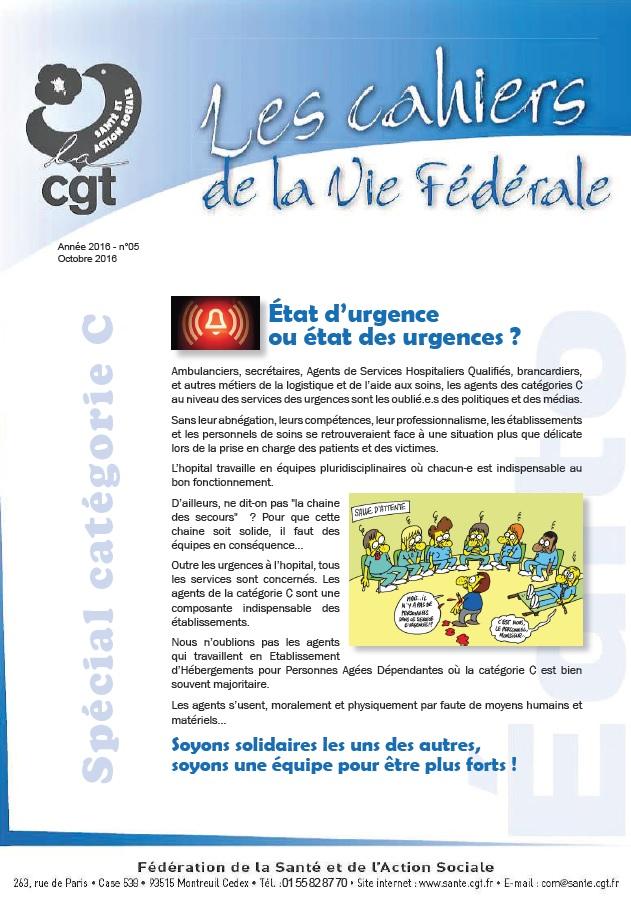Droits agents catégorie C FPH CGT