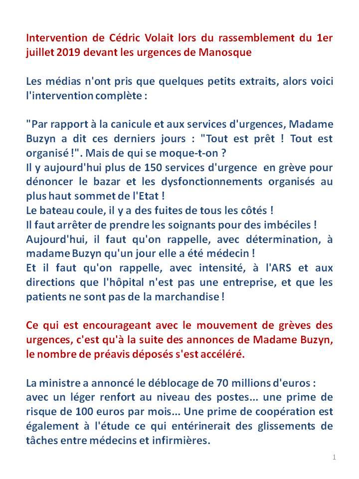 Intervention CV grève urgences Manosque juillet 2019 (1 sur 4)
