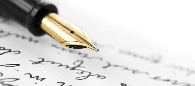 1246. L'importance des écrits